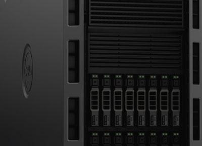 categoria-servidores